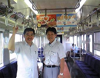 20080710-1.jpg